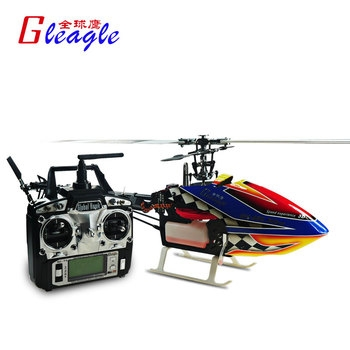 90mm ducted motion remote control airplane model RC turbojet exercise airplane easy to assemble good to fly!