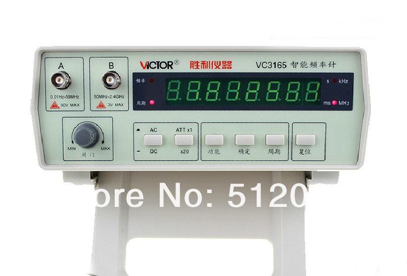 частотомер Vc3165 инструкция - фото 6