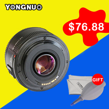 Buy YONGNUO YN50MM F/1.8 Large AF Lens Aperture Auto Focus Lens YN 50mm Nikon DSLR Camera Yongnuo AF-S 50mm 1.8G Lens Technology Co, Ltd Wholesale Store) for $76.88 in AliExpress store