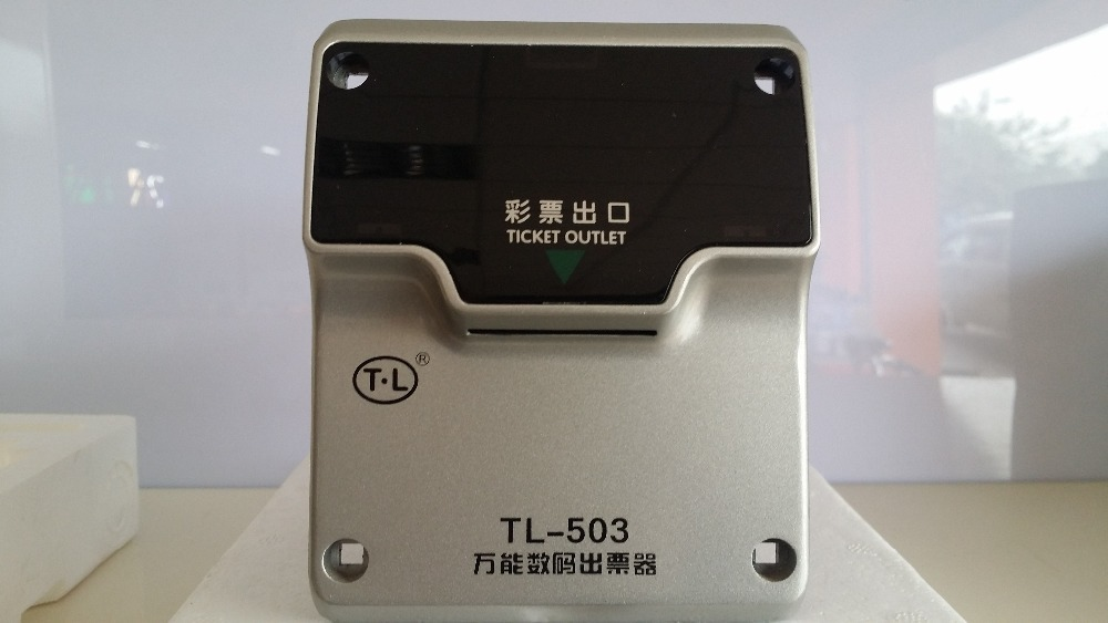 Console Game Machine TL-503 Ticket Dispenser for Simulation Game Machine Accessories(China (Mainland))