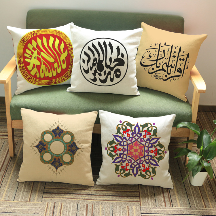 2016 Islamic Month Cushions Covers 45X45cm Ramadan Pillow Cases Home Decorative Pillows Sofa Decor - Gift Store store
