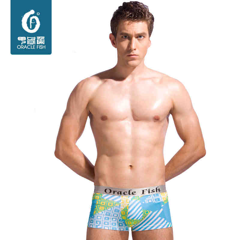 Summer Style Mens Underwear Boxers Sexy U Pocket Men's Boxer Shorts Thin Underpants For Male Printing Panties Spandex(China (Mainland))