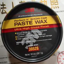 HOTSALE 3M 39526 car polishing paste show Car Paste Wax car polishes 3M paste car wax Ultra High Gloss finish Perfect Paint Care(China (Mainland))