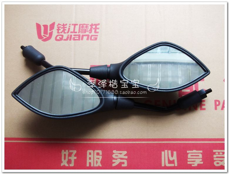 Qianjiang Motorcycle Accessories Benelli after the original silver blade BJ250T-8 MIRROR absolutely original rearview mirror<br><br>Aliexpress