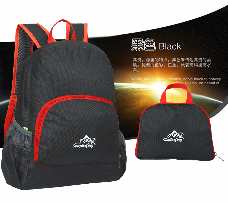 Outdoor Sport Packable Handy Light weight Travel Folding Backpack Daypack + Free Shipping(China (Mainland))