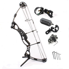 bow & arrow set Right and Left hand Black  50-60Lb Magnesium Hunting compound bow for beginners, Free shipping, China archery,