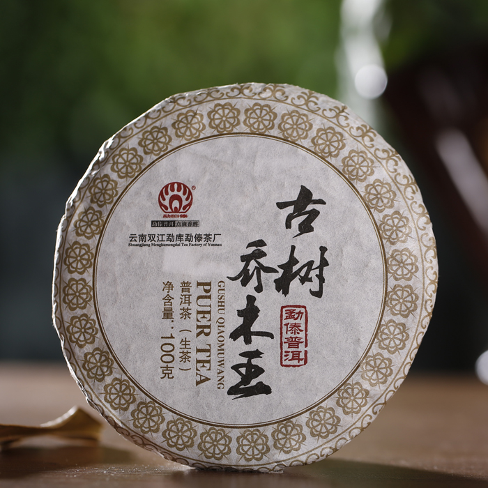 Yunnan Tea Cake Seven Puer Meng Dai 2014 Ancient Tree King 100g Collection S437<br><br>Aliexpress