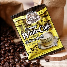 Penang Malaysia imported gold coffee tree triad instant white coffee 600 g free shipping