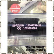 IKCS22F60F2C new original South Korea imported quality goods bag mail LS brand IGBT module - OLGA (HK store ELECTRONICS CO LTD)