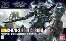 BANDAI GUNDAM / HGUC 117 1/144 MS-07B-3 GOUF CUSTOM PRINCIPALITY OF ZEON GROUND BATTLE TYPE MOBILE SUIT gundam 0079 Robot gunpla - Happy shopping Factory outlets store