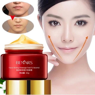 New! Selling brand in Europe and America face lift cream compact male eliminate fat lady V-lift cream free shipping  AK34H<br><br>Aliexpress