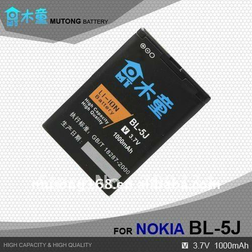 New ! High Capacity Best Cell Phone Battery For BL-5J