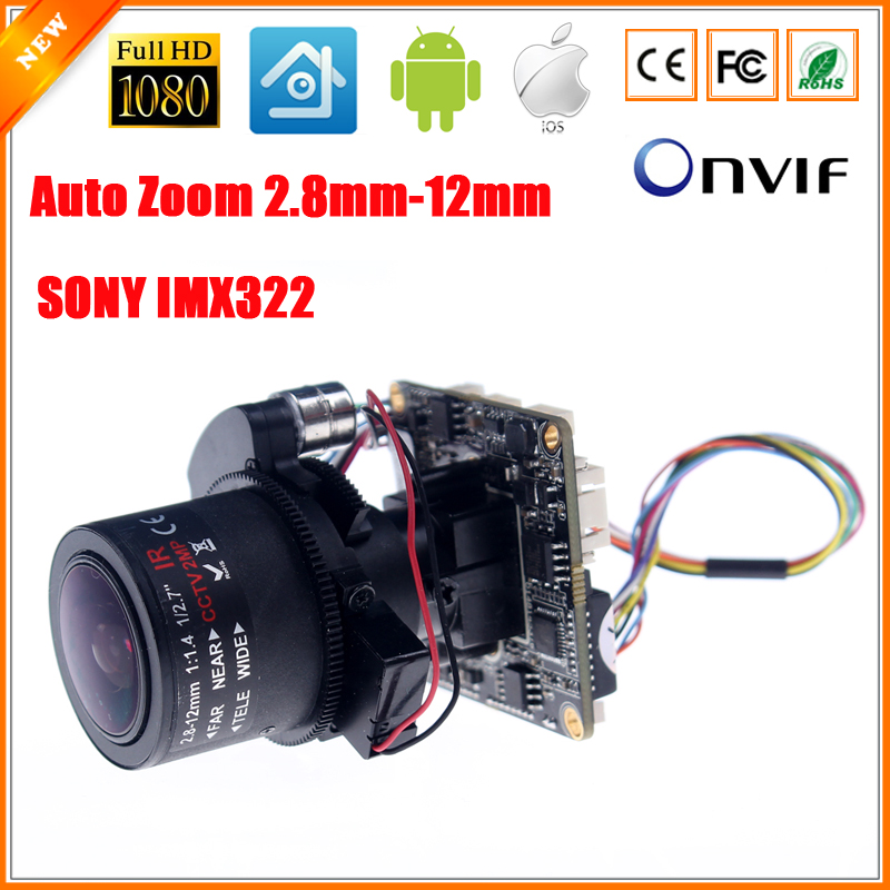 Auto-Zoom 3X Motorized Zoom LENs 2.8mm-12mm Full HD 1080P 1/2.9'' SONY CMOS IMX322 + HI3516C IP Camera Module PCB Board + Cable(China (Mainland))