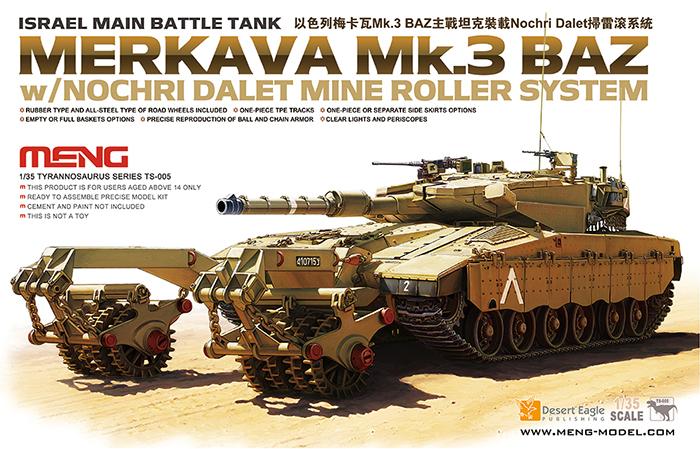 Meng model TS-005 1/35 MERKAVA MK.3 BAZ plastic model kit(China (Mainland))