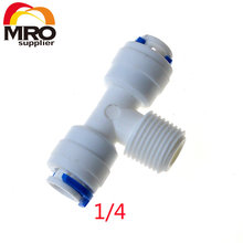 "Buy 5pcs 1/4"" Middle Male OD Hose Type T Quick Connection RO Water Connector Fittings Joint Reverse Osmosis Aquarium System ST006A for $3.29 in AliExpress store"