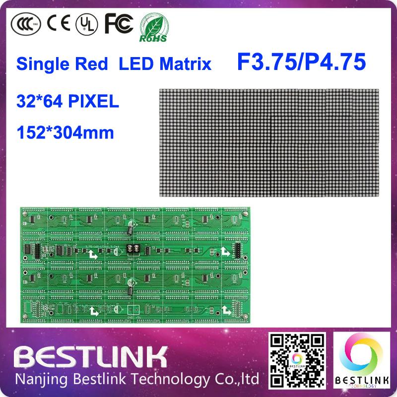 10pcs a lot F3.75 indoor led matrix p4.75 32*64 dot 152*304mm single red panel led display module wholesale led scrolling sign(China (Mainland))