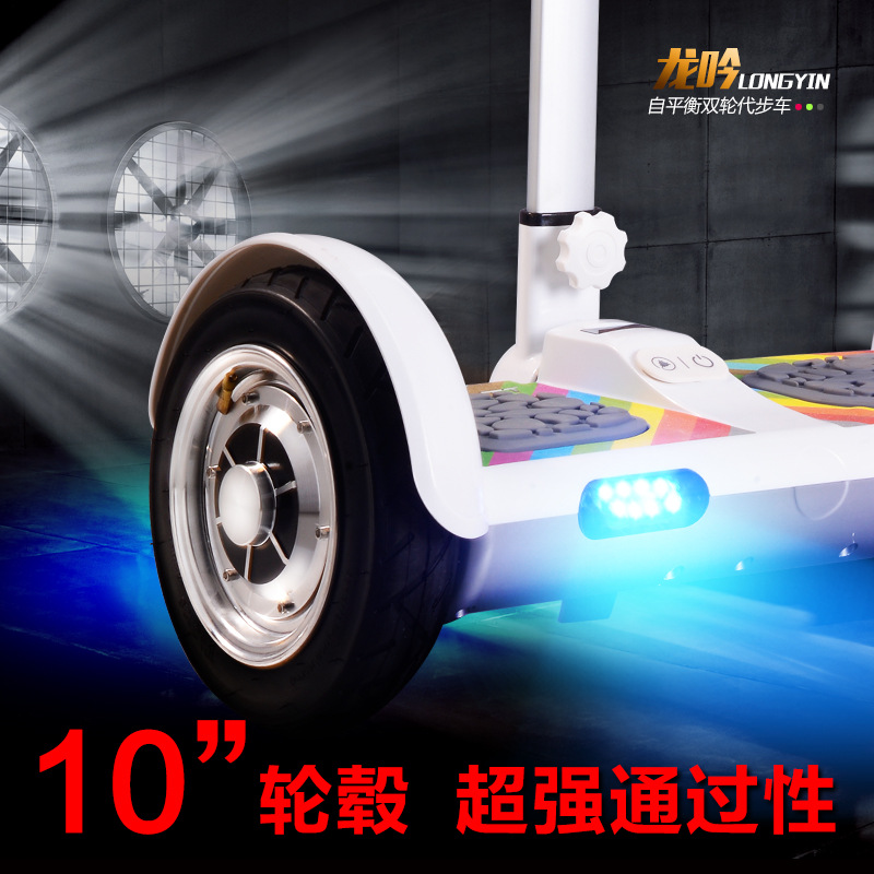 Two thinking two wheeled vehicle balance car city SUV national investment<br><br>Aliexpress