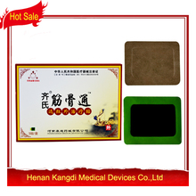 Health Care 9 Pcs/Lot Pain Relief Patch 9*11 CM Chinese Traditional Pain Plaster to Relief Arthritis Neck Shoulder Pains