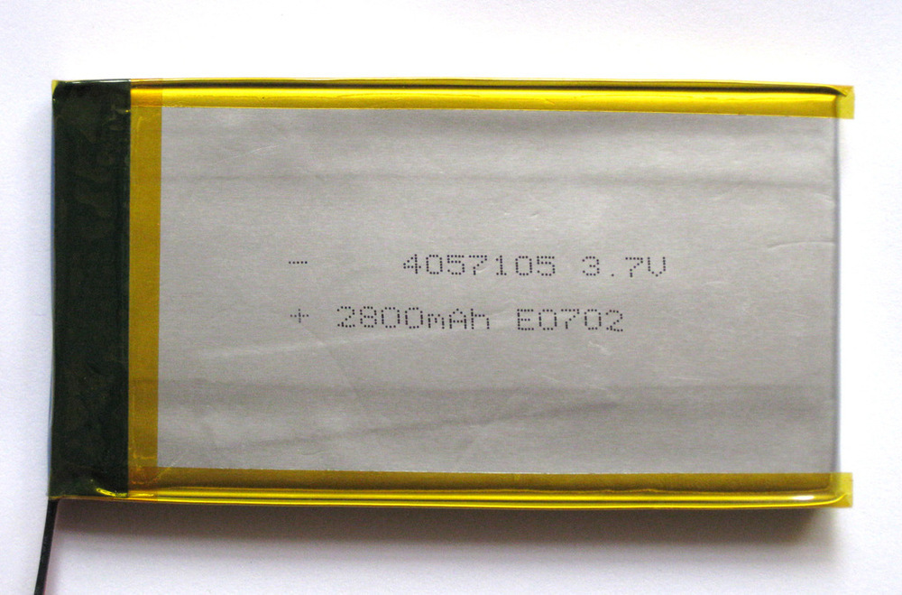 8057105 mobile power lithium polymer battery capacity lithium rechargeable lithium battery