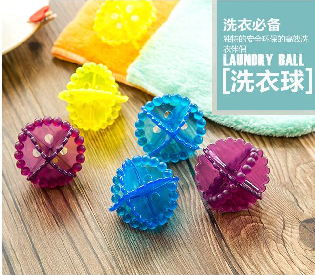 Anti winding ball washing machine washing special washing ball, strong decontamination(China (Mainland))