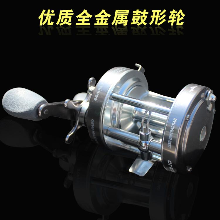 New Arrivals metal reel 4+1BB, RAY-550 295g/pcs Gun color Fishing Baitcasting Reel/Boat Reel,Double handle(China (Mainland))