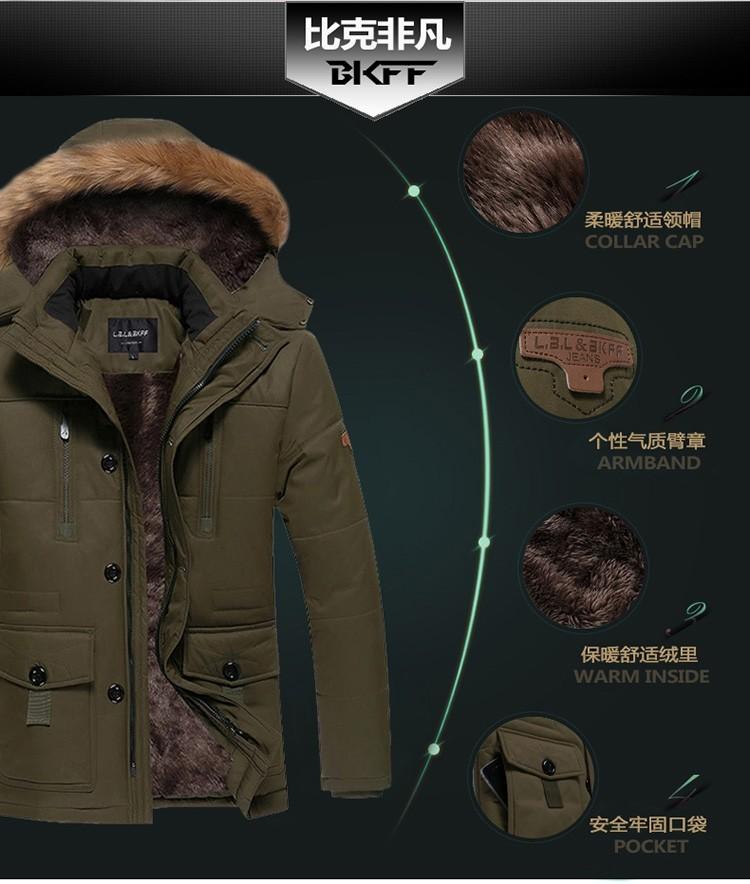 Скидки на 2016 новая зимняя куртка Мужчины Плюс толстый бархат теплое пальто куртки мужские случайные капюшоном пальто размер L-4XL5XL