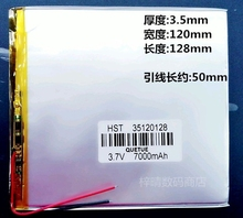 Free shipping 10 inch Tablet PC battery lithium polymer battery 3.7V 7000mAh large capacity(China (Mainland))