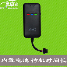 Sago gt02d car for gp s locator car tracking device tracking device dectectors(China (Mainland))