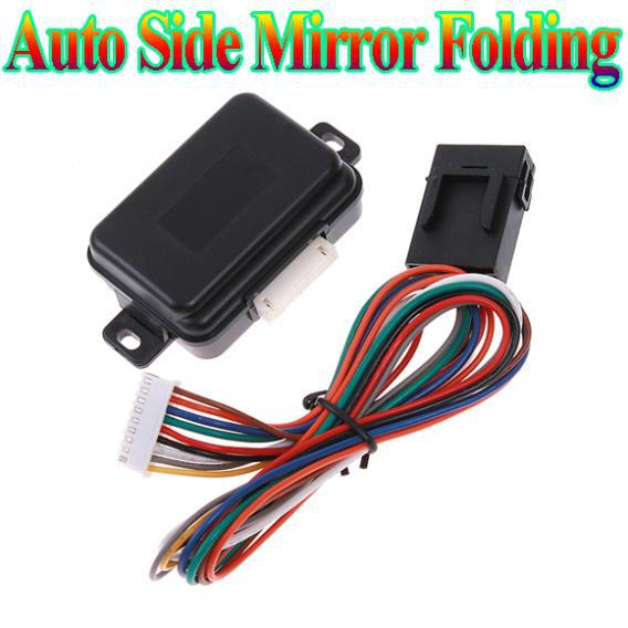 Hot Sale Side view mirror Folding system Intelligent Auto Side Rear View Mirror Folding Closer System rear vision mirror folding(China (Mainland))