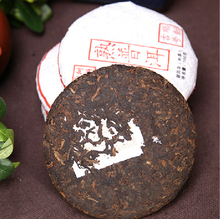Buy 3 get 4 Tea More Than 50 Years Old PU ER Puerh Pu er Tea