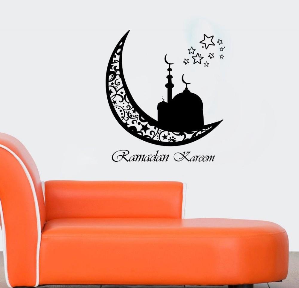achetez en gros ramadan l 39 islam en ligne des grossistes ramadan l 39 islam chinois aliexpress. Black Bedroom Furniture Sets. Home Design Ideas