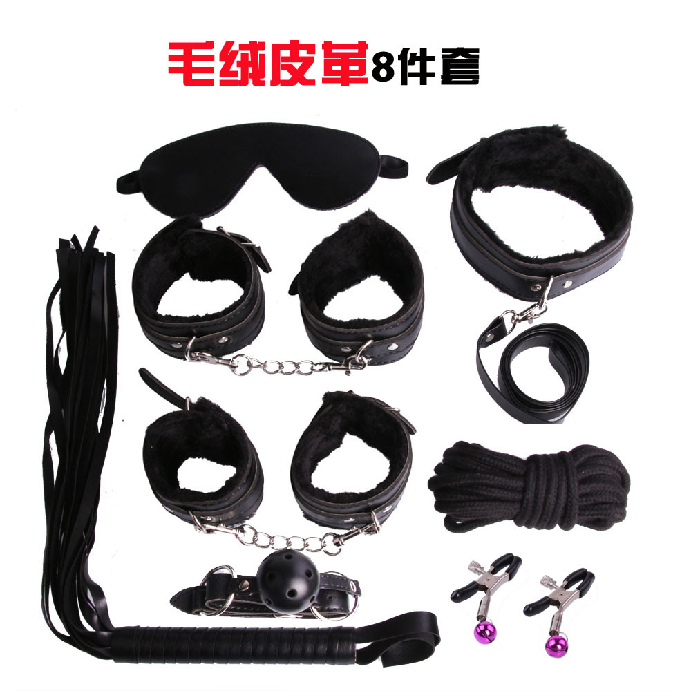 7Pcs/Lot Black Leather Bed Restraints Bdsm Bondage Set,NIpple Clamps Bodnage Rope Cuffs Handcuffs Gag Whip Collar Erotic Toy<br><br>Aliexpress