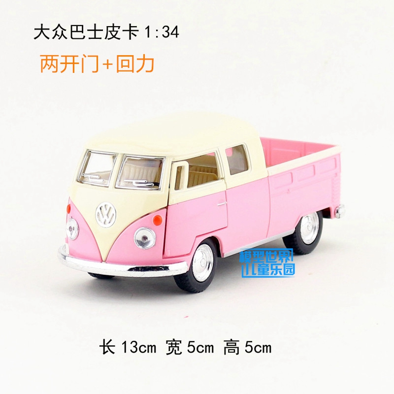 Brand New KT 1/34 Scale Car Toys 1963 Volkswagen Bus Diecast Metal Pull Back Car Model Toy For Gift/Kids/Collection/Decoration(China (Mainland))