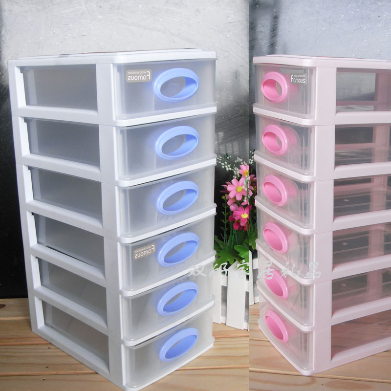 Plastic Drawer Storage Box Small Drawer Cabinet Finishing Desktop Storage Cabinet Multi Layer