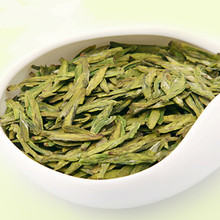 Free shipping 2014 Dragon Well Green lung ching, Tea Chinese Longjing Tea with Reduce weight tea Wholesale 250g+ Gift