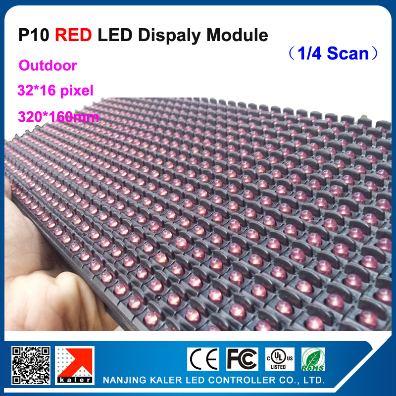 Single color red led module p10 advertising signboard screen module led display module led open sign led panel display 320*160mm(China (Mainland))