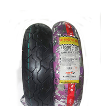 1pcs Motorcycle tires 110/90-10 /Vacuum tire110/90-10Tubeless /Motorcycle Scooter Moped tyre(China (Mainland))
