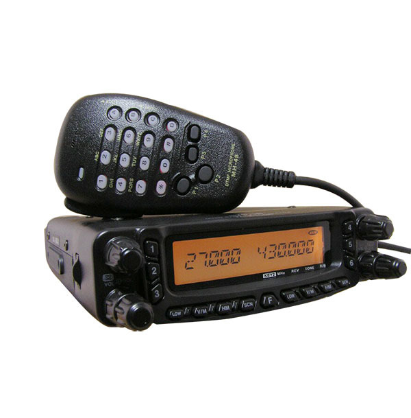 New Arrival Powerful 50W Quad Band CB Radio with RX TX 2M 6M 11M and 70CM Band(China (Mainland))