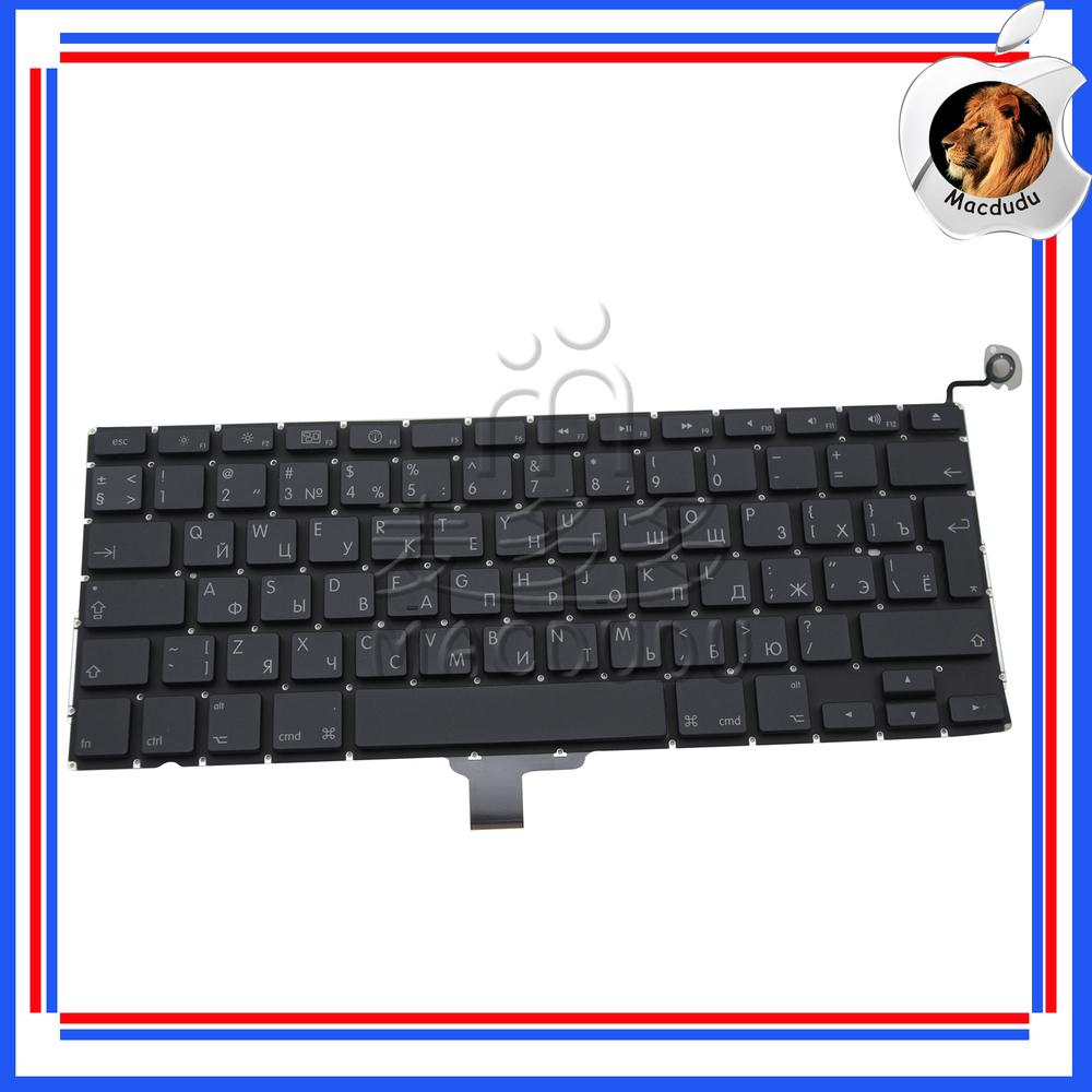 Brand NEW for 13 Macbook Pro A1278 MC700 MB990 MB991 MC374  RU Russian Keyboard<br><br>Aliexpress