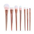 2017 New 7pcs Makeup Brushes Set Powder Foundation Eyeshadow Lip Brushes Professional Rose Gold Make Up