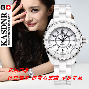 Card watch ceramic table white ladies watch women's watch fashion lovers watch rhinestone