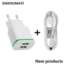 Buy Universal USB Charger Adapter Elephone P8000 EU Mobile Phone Travel Charger 2A fast Elephone P8000 for $3.14 in AliExpress store