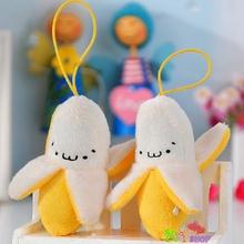 Cute Banana Plush Toy Christmas Birthday Gift Baby Gift Key Chain Soft Stuffed Fuzz Banana Fruit Doll ML0197(China (Mainland))
