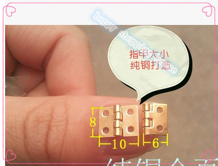 Hardware accessories 8mm*10mm small copper hinge small box higes(China (Mainland))