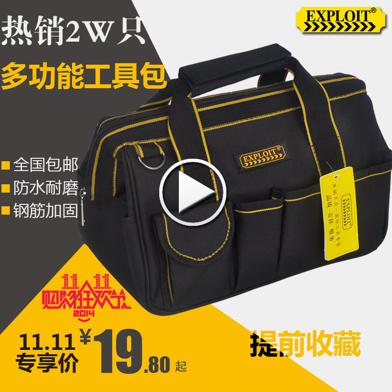 Toolkit to develop multi-functional large canvas shoulder bag laptop hardware repair kits for electric tools 702108(China (Mainland))