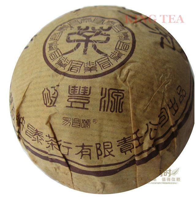 2004 Chang Tai  HengFengYuan Tuo Bowl 250g YunNan Organic Pu'er Ripe Tea Weight Loss Slim Beauty Cooked Shou Shu Cha