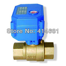 "3/4"" Brass electric ball valve, DC12V electric motorized valve with 2/3/5 Wires, DN20 electric motor vlave for HVAC(China (Mainland))"