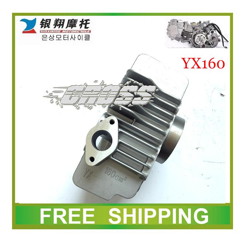 DHZ PITERSPRO GPX YX160 YINXIANG engine KLX CYLINDER dirt pit bike160cc accessories free shipping<br><br>Aliexpress