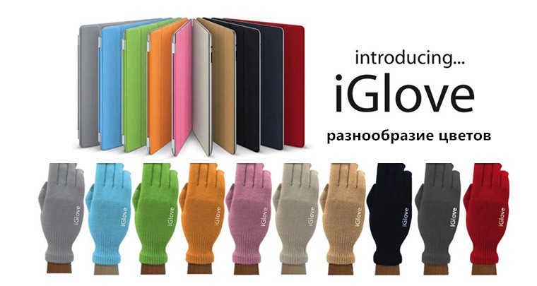 Free Shipping Retail Box iGlove Touch Screen Gloves For Unisex Warm Winter for Iphone ipad For
