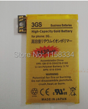 free shipping for GOLD 2430MAH HIGH CAPACITY REPLACEMENT BATTERY FOR PHONE 3GS battery(China (Mainland))